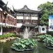 Palast bei Tage