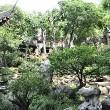 Garten des Statthalters
