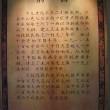 Antike Schriftzeichen