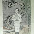 Poster aus der Revolutionszeit