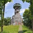 Seepark-Turm