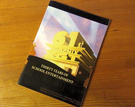 Die Phoenix Nr. 61 ist die letzte Phoenix-Ausgabe in der Zeit von Martin Dühning als AG-Betreuer (Foto: Martin Dühning)