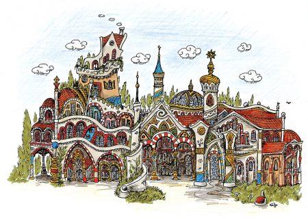 Das Niarts-Fair-Handels-Haus (Grafik: Martin Dühning)