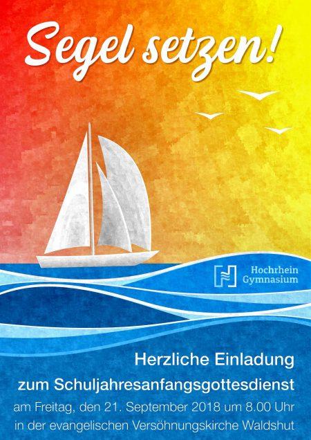 Plakat zum Schuljahresanfangsgottesdienst 2018 am Hochrhein-Gymnasium (Grafik: Martin Dühning)